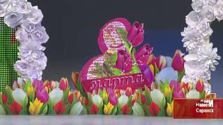 Глава Мордовии Владимир Волков поздравил женщин республики с  8 марта