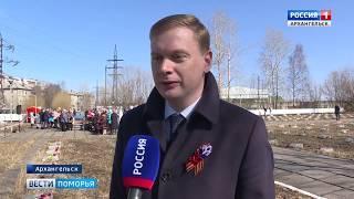 Праздничный митинг в честь Дня Победы прошёл в Архангельске