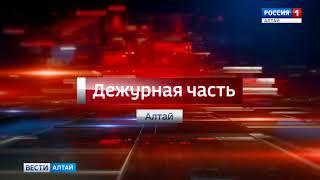 В Алейском районе у местной жительницы из сарая украли 7-месячного телёнка