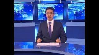 Вести Бурятия. (на бурятском языке). Эфир от 10.12.2018
