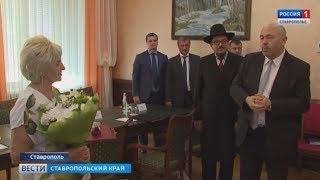 Посол Израиля отметил ставропольцев государственной наградой