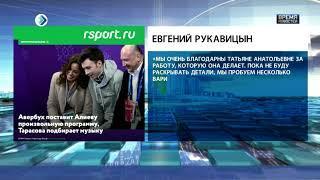 Дмитрий Алиев под надежным крылом