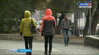 Синоптики предупредили новосибирцев о заморозках
