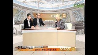 """""""Город С"""" от 19.09.2018"""