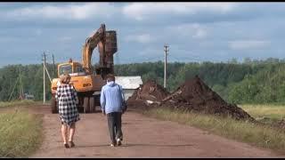 За загрязнение окружающей среды череповецкая компания оплатит штраф в 15 миллионов рублей