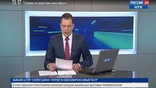 Информация о пропавших на озере в Новосибирской области рыбаках с ребенком оказалось ложной