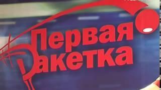 В Самарской области прошло первенство региона по настольному теннису