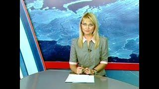 Вести Адыгея - 14.11.2018