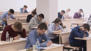 В Северо-Кавказском университете стартовал финальный этап Всероссийской олимпиады по биологии.