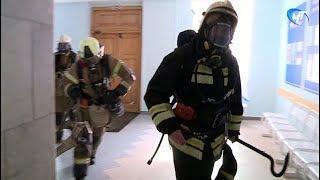 В гимназии «Новоскул» прошли пожарные учения