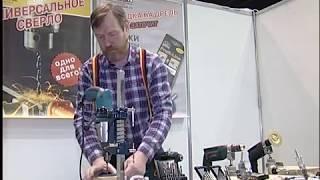 Ремонт по немецким технологиям. На Южном Урале открылась ярмарка недорогих строительных инструментов