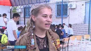 Завершилась первая смена детского лагеря КалмГУ