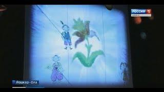 Удивительный мир – в театре кукол состоялся показ спектакля режиссёра Максима Белецкого