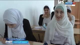 """""""Вести. Северный Кавказ"""" 18.10.2018"""