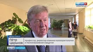 Новейшими методами лечения рака с российскими онкологами в Архангельске делится хирург Тсуоши Кониши