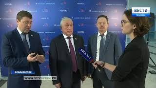 Во Владивостоке прошло  историческое заседание коллегии Минвостокразвития