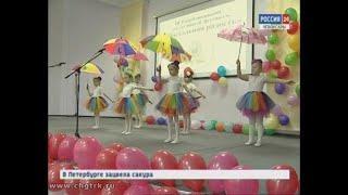В Чебоксарах прошёл III Республиканский инклюзивный фестиваль «Пасхальная радость»