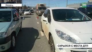 Столкновение нескольких автомобилей вызвало серьезный затор на проспекте Победы - ТНВ