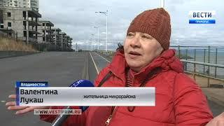 Решение о новом автопроезде в районе Эгершельда во Владивостоке удивила местных жителей