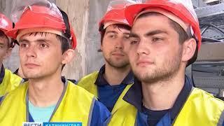 На стройплощадке Прегольской ТЭС проходят практику московские студенты