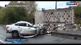 В Марий Эл водитель иномарки врезался в остановку «Кузнецово» - Вести Марий Эл