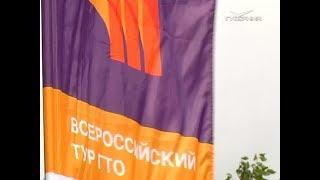 В парке Гагарина самарцев проверили на готовность к труду и обороны
