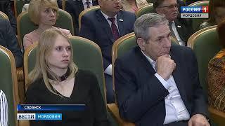 Глава Мордовии Владимир Волков обратился с Посланием к депутатам Госсобрания