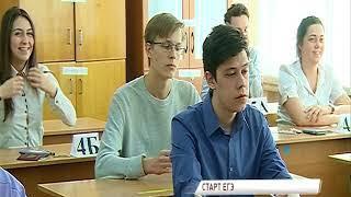 В России стартовал ЕГЭ