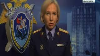 По факту крушения вертолета Ми-8 на севере края возбуждено уголовное дело