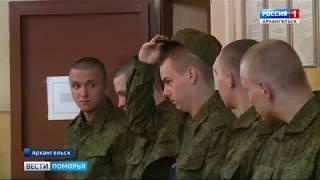 Сегодня 15 призывников Поморья отправляются служить в Президентский полк