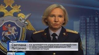 Экс-главу МЧС Владимира Пучкова на допрос не вызывали, сообщает Следственный комитет России