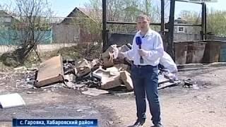 Поджигают мусор в Гаровке