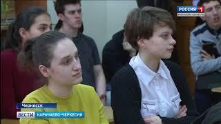 Он посвятил себя воспитанию и обучению молодежи: преподаватель Абубекир Алиевич Куржев