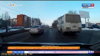 Итоги недели глазами пензенских пользователей социальных сетей. 19 февраля