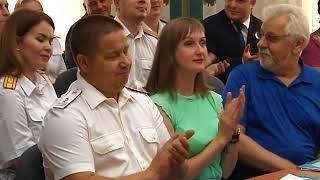 Тожественным собранием отметили День следственных органов в ЕАО(РИА Биробиджан)