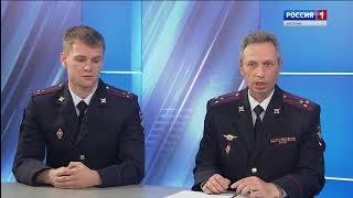 Вести - интервью / 13.07.18