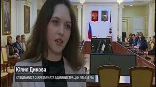 В Саранске государственным и муниципальным служащим вручили дипломы