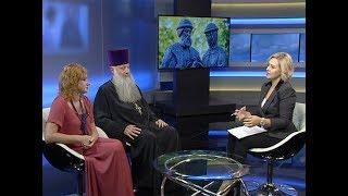 Настоятель Свято-Покровского храма отец Иоанн: любовь к семье и окружающим творит чудеса