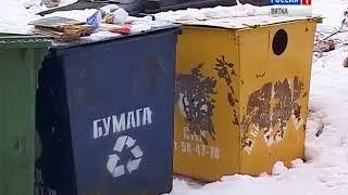 Активисты ОНФ выясняют, как идет процесс сортировки мусора(ГТРК Вятка)