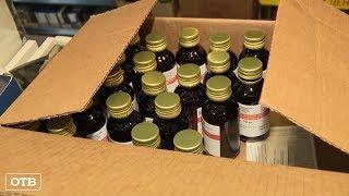 Активисты вышли на борьбу с нелегальной продажей алкоголя на Уралмаше