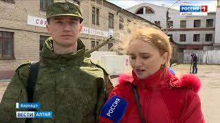 Более 2 тысяч алтайских призывников пополнят ряды российской армии этой весной