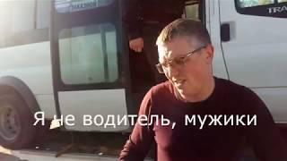 В Ржеве маршрутчик забаррикадировался в машине
