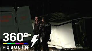 СК МО возбудил уголовное дело по факту крупного ДТП в Дмитровском районе