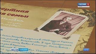 """В Национальном музее Карелии открылась выставка """"Бессмертный полк"""""""