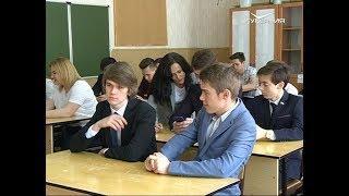 """""""Роснефть-классы"""" выпустили учеников"""