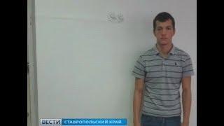 Кислотного маньяка в Буденновске нашли по анализу ДНК. Подробности задержания