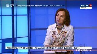 Россия 24. Пенза: медицинский психолог о связи прошлого, настоящего и будущего
