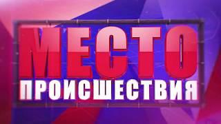 Сводка  Утонул на байк фестивале на Черном озере