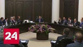В Армении пройдут внеочередные выборы в парламент - Россия 24