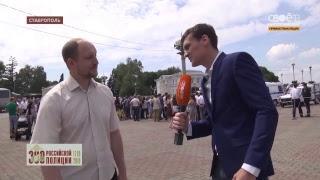 День Live. 300 лет российской полиции